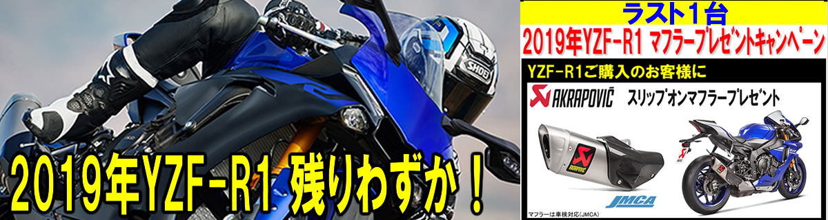 Ysp川崎中央 川崎市にあるヤマハ専門バイクショップ